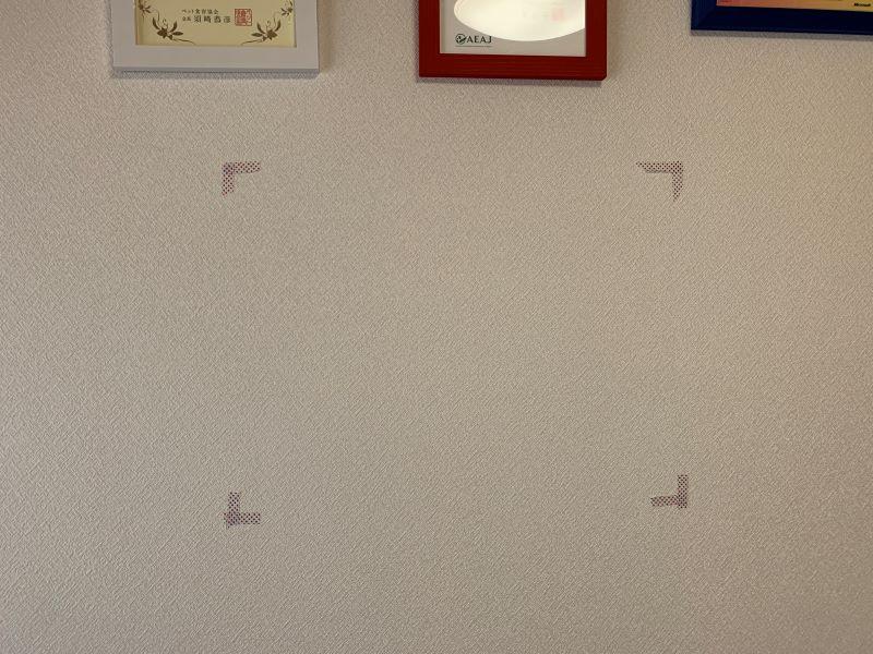 壁面に印をつける