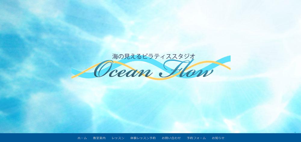 oceanflow